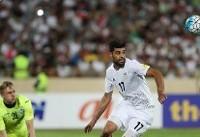 پیروزی تیم ملی فوتبال ایران برابر ازبکستان در نیمه اول