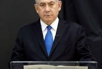 Netanyahu says not seeking Iran war as U.S. faces deadline