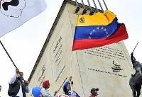 آمریکا نتایج انتخابات ونزوئلا را به رسمیت نمیشناسد