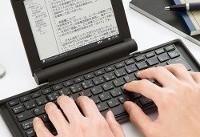 دستگاه تایپ تاشوی پومرا از نمایشگر E Ink بهره میبرد