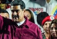 پیروزی مادورو در انتخابات ریاست جمهوری ونزوئلا