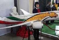 از هواپیمای تیم ملی رونمایی شد+عکس