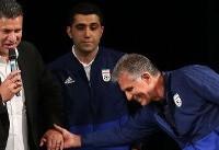 (تصاویر) بدرقه تیم ملی فوتبال به جام جهانی ۲۰۱۸