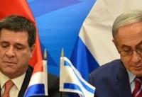 پاراگوئه سفارتخانه خود را به قدس اشغالی منتقل کرد