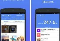 انتقال فایل، موسیقی و اپلیکیشن های نصب شده با ShareCloud