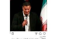 آرزوی علی دایی برای تیم ملی فوتبال ایران+عکس