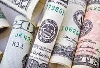 نرخ جدید دلار دولتی | دلار دولتی هم گران می شود!