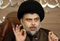 Militant-turned-populist cleric Sadr wins Iraqi election