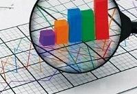 پیش بینی رشد اقتصادی ۵.۵ درصدی در سال ۹۷