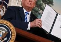 گام بعدی ایران، اروپا و آمریکا چیست؟