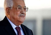 محمود عباس دچار ذات الریه شده و به سختی نفس میکشد