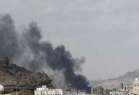 بمباران پایتخت یمن توسط جنگنده های عربستان
