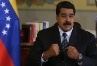 نیکلاس مادورو برای دومین بار رئیس جمهور ونزوئلا شد
