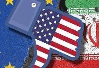 آمریکا پنج ایرانی