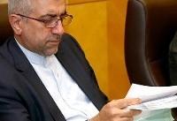 حمایت اتحادیه اروپا برای پوشش ریسک سرمایهگذاران اروپایی در بازار ایران