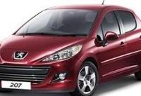 شرایط فروش فوری خودروی پژو ۲۰۷ آی دستی
