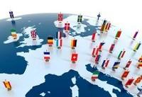 اقتصاد اروپا با افت سرمایهگذاری آسیب دید