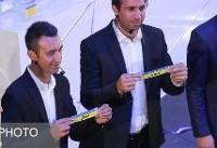 قرعه کشی هجدهمین دوره لیگ برتر فوتبال ۱۰ خرداد برگزار میشود