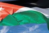 پاراگوئه سفارتخانه خود را به اورشلیم منتقل کرد