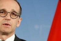 وزیر خارجه آلمان از امضاکنندگان برجام خواست به مفاد آن پایبند باشند