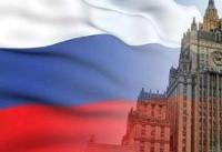 واکنش مسکو به اظهارات ضدایرانی وزیر خارجه آمریکا