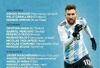 آرژانتین آقای گل ایتالیا را به خاطر مسی به جام جهانی نمی برد!