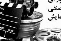 مورد عجیب عجیب عجیب سینمای ایران