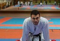 گلایه های کاپیتان تیم ملی کاراته در مقابل وزیر ورزش