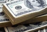 بانک مرکزی قیمت دلار را یک تومان دیگر بالا برد؛ ۴۲۰۶ تومان
