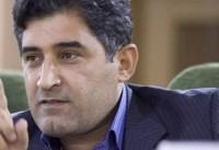 برخی مدارک و مستندات درباره تحقیق و تحفص از پالایشگاه کرمانشاه دریافت شد