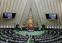 جنجال در بهارستان بر سر یک لایحه | لاریجانی: مجلس جای زورگویی نیست