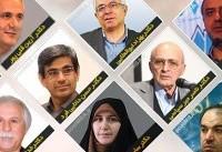 برگزاری دوره MBA دانشگاه تهران در مدیریت منابع انسانی