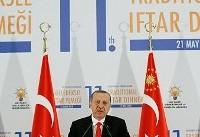 اردوغان در واکنش به پومپئو: تهدید، کشورهایی هستند که ۱۵ هزار کلاهک ...