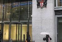 هشدار نمایندگان بریتانیا دربارۀ گردش «پول کثیف» روسیه در بازارهای لندن