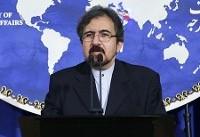 واکنش ایران به طرح