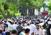 نرخ رشد جمعیت کاهشی است/ کاهش از ۳.۴ به ۱.۲ درصد