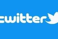 درخواست وزیر برای بررسی رفع فیلتر توئیتر رد شد