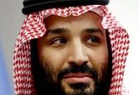 نشریه انگلیسی: غیبت «محمد بنسلمان» سوال برانگیز و عجیب است