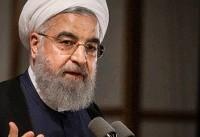 رئیس جمهور: ملت ایران از تهدیدات توخالی نمیهراسد و بسیار بزرگتر از ...