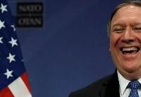 وزیر خارجه آمریکا از دستیابی به رویکردی مشترک با اروپا در برابر ایران ...