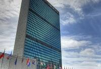 نشست کمیسیون حقوقی با چند تن از کمیسرهای عالی حقوق بشر سازمان ملل متحد