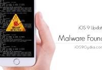 حمله بدافزارها به آیفون و رایانهها هم سرایت کرد