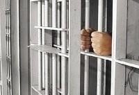 در استان گلستان نزدیک به ۵ هزار زندانی وجود دارد