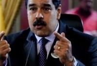 تشدید تحریم های آمریکا علیه ونزوئلا