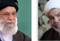 رهبر معظم انقلاب درگذشت حجت الاسلام حسنی را تسلیت گفتند
