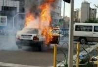 خـودزنی با آتش خشـم! / آستانه تحمل شهروندان هر روز كمتر می شود