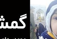 ادامه جستجو ها برای یافتن محمد پرهام +عکس