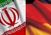 ابراز ناتوانی وزیر اقتصاد آلمان از حمایت کامل از شرکتها در برابر آمریکا
