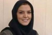 بسکتبال بانوان ایران آینده روشنی دارد