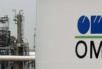 گروه انرژی «او.ام.وی» اتریش به طرحهای خود در ایران ادامه میدهد
